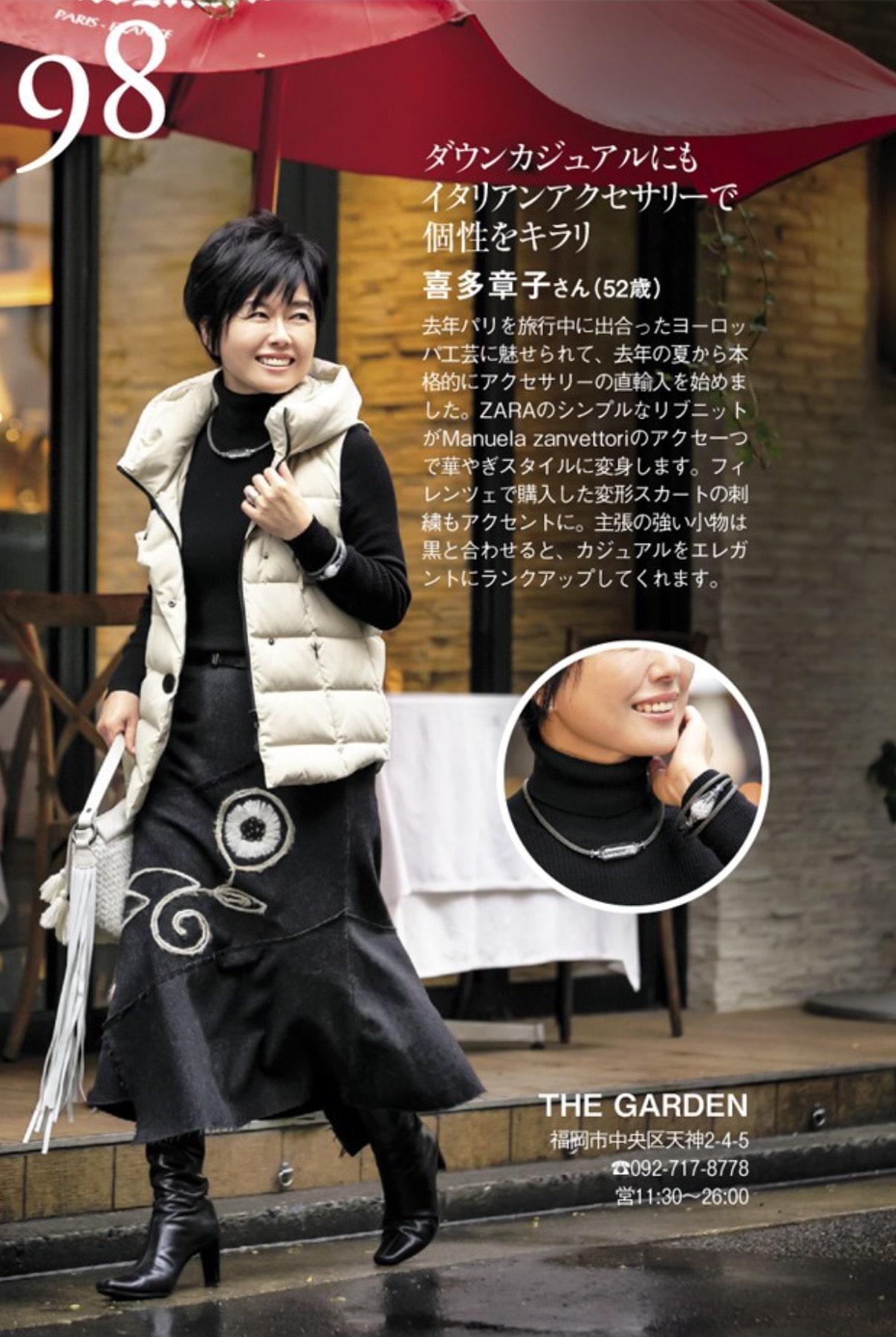 Japanese magazine Hers and Manuela Zanvettori